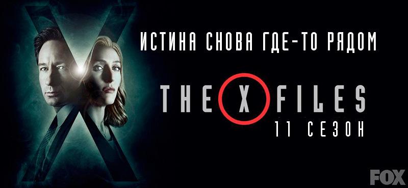 XF11-NEWS